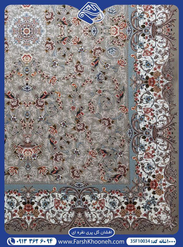 فرش ماشینی 1000 شانه طرح افشان گل پری