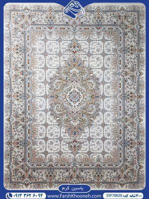 فرش ماشینی 700 شانه طرح یاسین