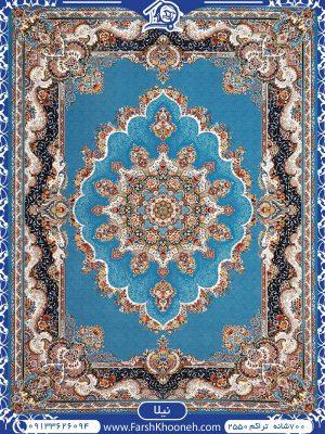 فرش ماشینی 700 شانه طرح نیلا