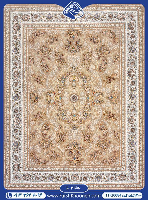 فرش ماشینی 1200 شانه طرح هانا2