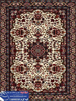 فرش گبه طرح قشقایی کد 38