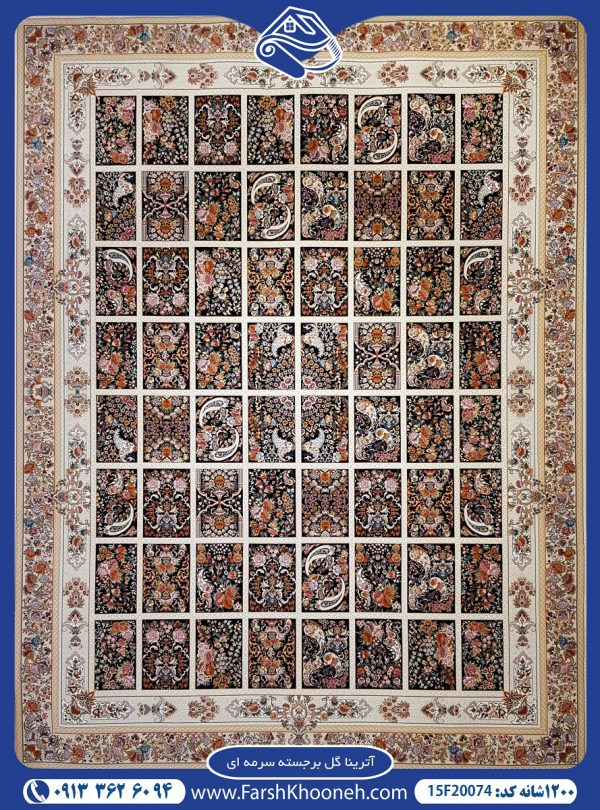 فرش ماشینی 1200 شانه طرح آترینا