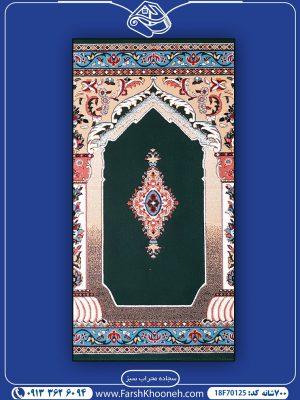 فرش مسجد طرح محراب 700 شانه