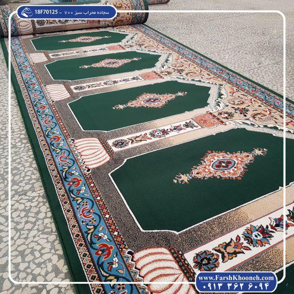 فرش مسجد 700 شانه طرح محراب