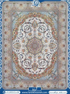 فرش ماشینی 1000 شانه طرح آرزو