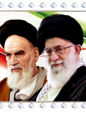 تابلو فرش طرح رهبران ایران