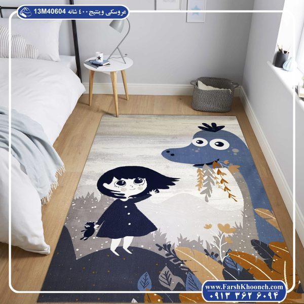 فرش عروسکی وینتیج کد 13M40604