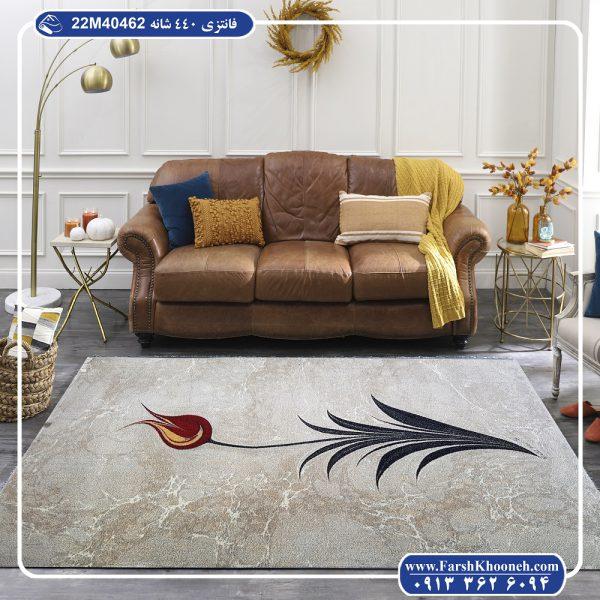 فرش فانتزی کد 22M40462