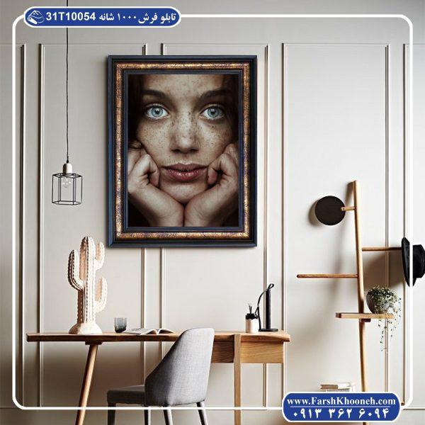 تابلو فرش پرتره طرح چشمان زیبا