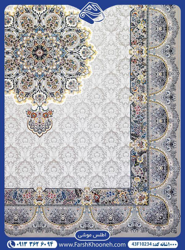فرش ماشینی 1000 شانه طرح اطلس