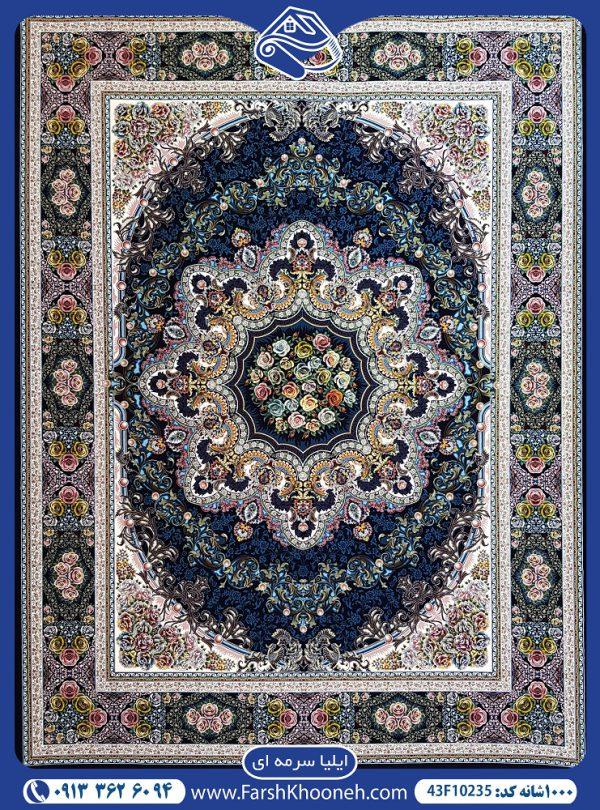 فرش ماشینی 1000 شانه طرح ایلیا