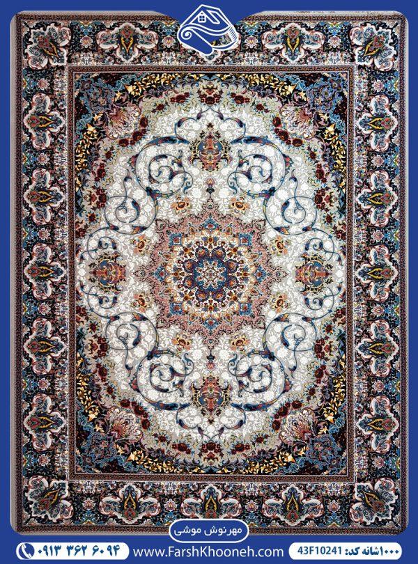 فرش ماشینی 1000 شانه طرح مهرنوش