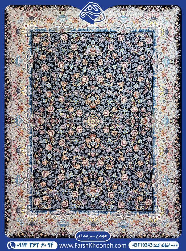 فرش ماشینی 1000 شانه طرح هومن