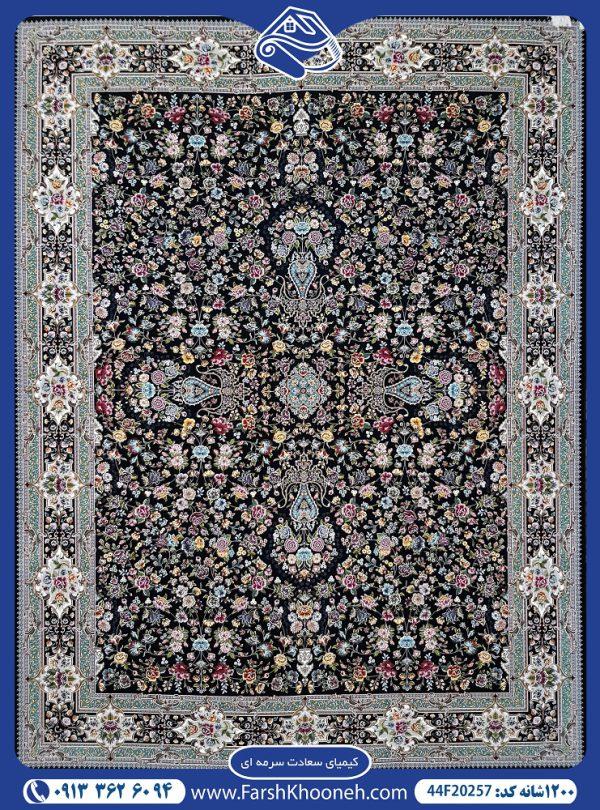 فرش ماشینی 1200 شانه طرح کیمیای سعادت2
