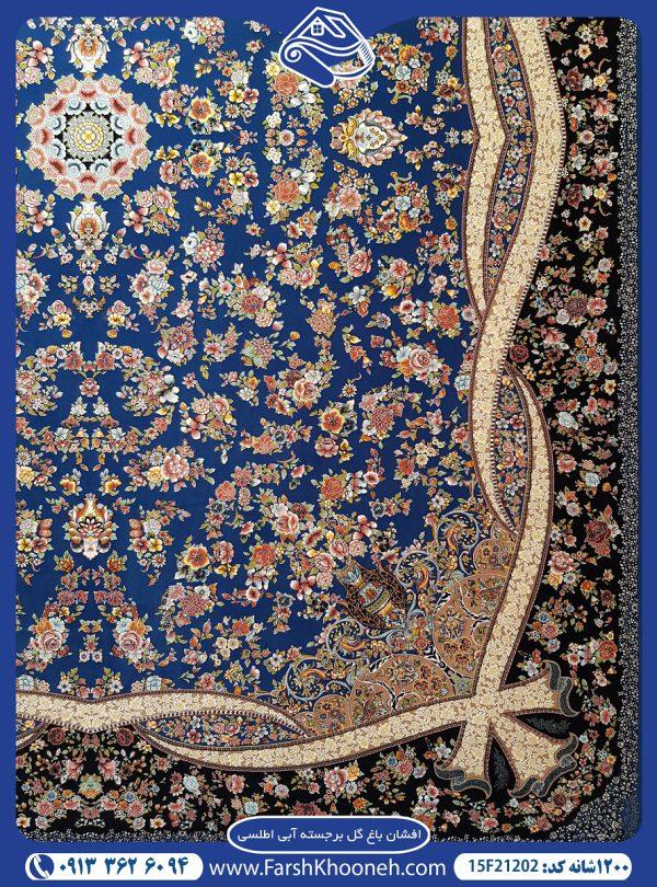 فرش ماشینی 1200 شانه طرح باغ گل
