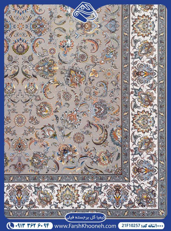 فرش ماشینی 1000 شانه طرح کیمیا2