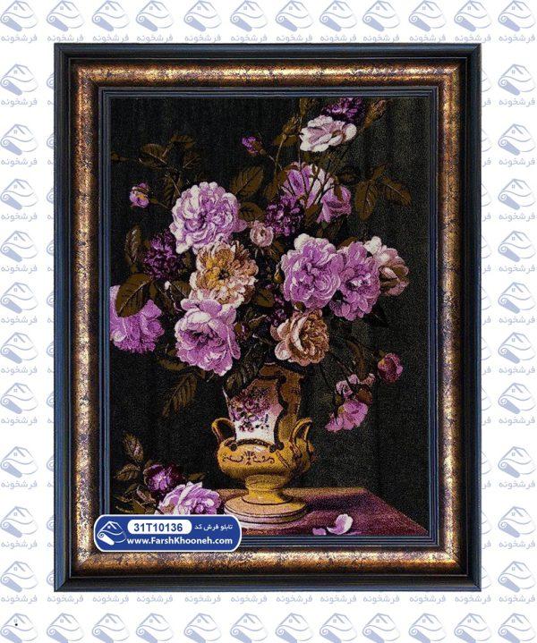 تابلوفرش طرح گلدان گل های بنفش