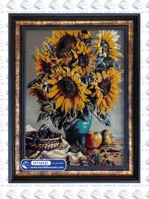 تابلوفرش گلدان گل های آفتاب گردان