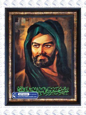تابلو فرش چهره امام حسین
