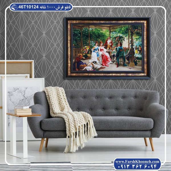 تابلو فرش مجلسی طرح فرانسوی