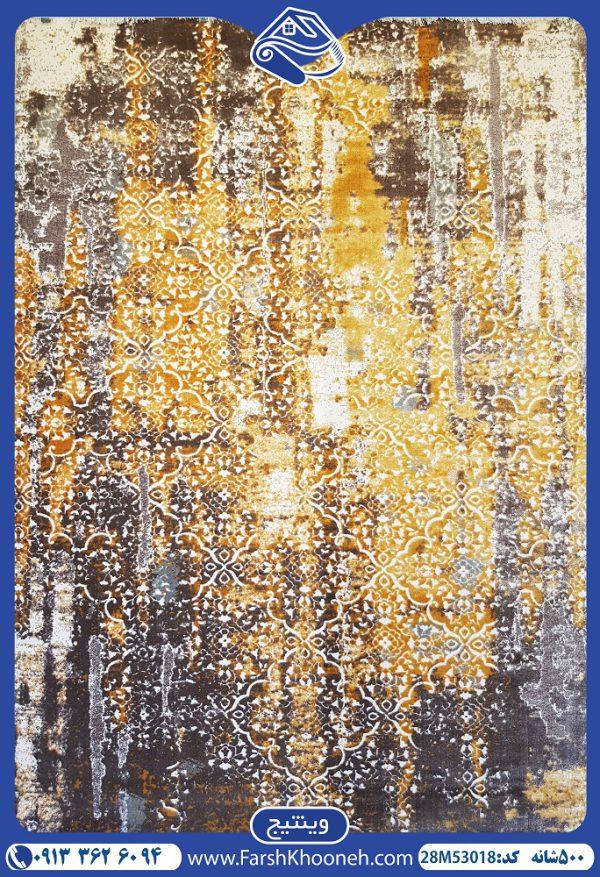 فرش وینتیج کد 28M53018
