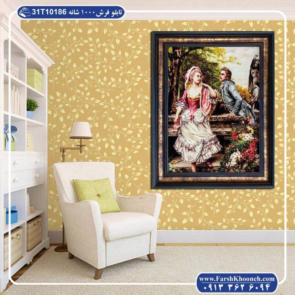 تابلو فرش طرح خاستگاری پرنسس