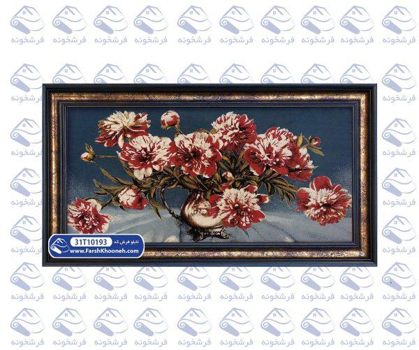 تابلوفرش گلدان نمای گل های قرمز