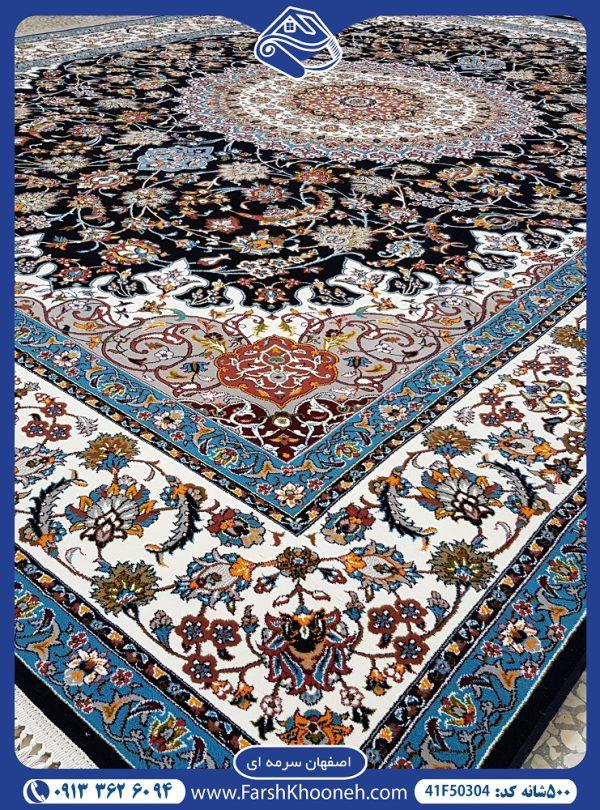 فرش ماشینی 500 شانه طرح اصفهان