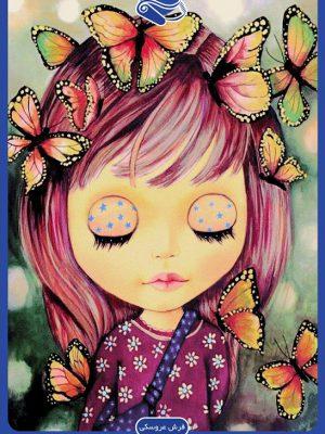 فرش دخترانه صورتی با رنگ های زیبا