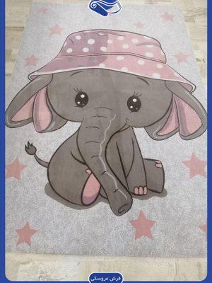 فرش عروسکی فیل دخترانه