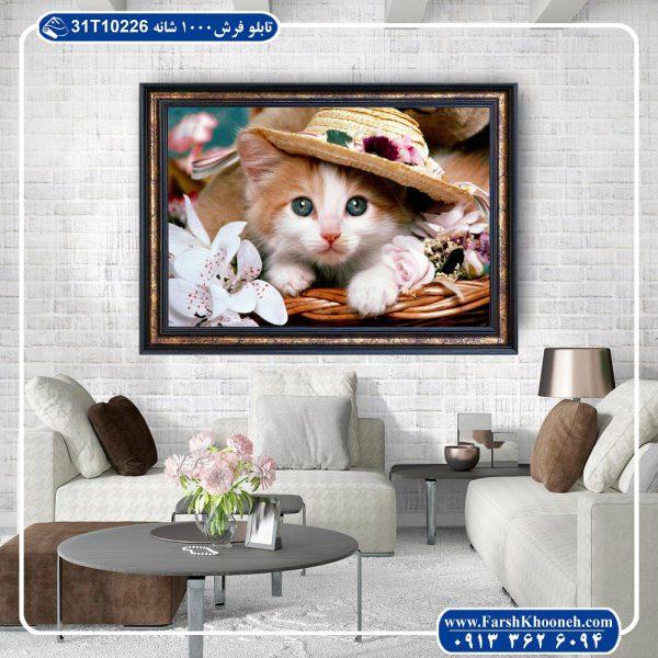 تابلو فرش گربه خانگی