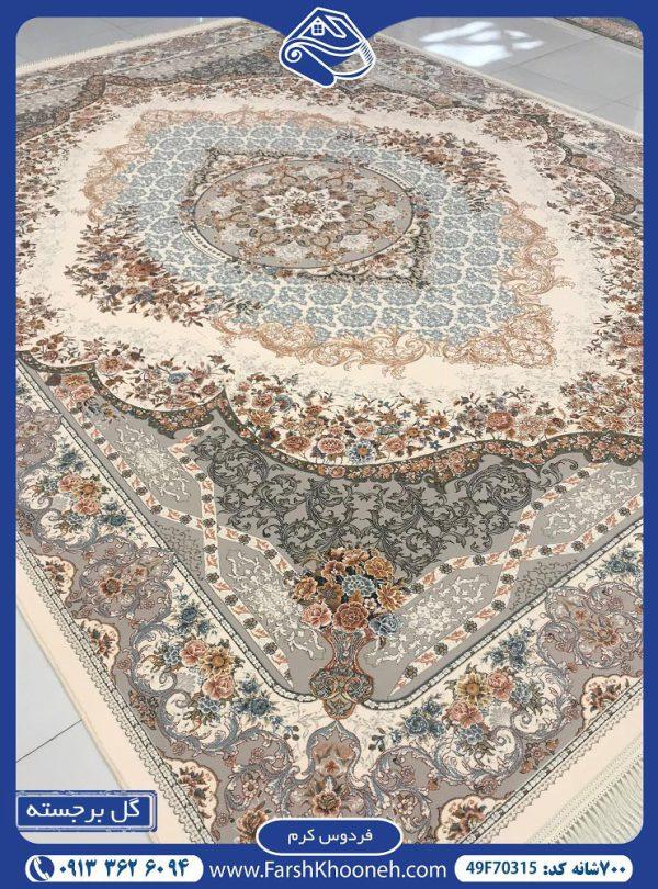 فرش ماشینی 700شانه طرح فردوس
