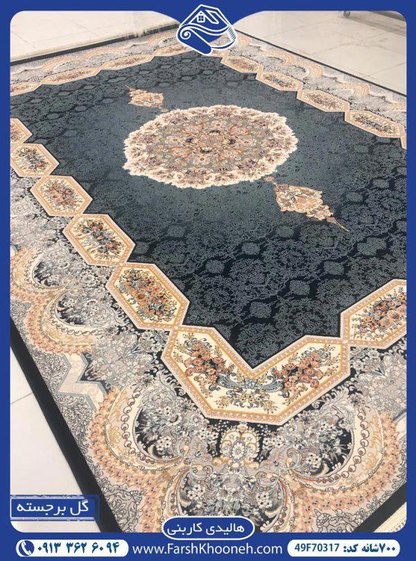 فرش ماشینی 700 شانه طرح هالیدی