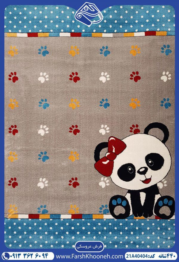فرش عروسکی طرح خرس پاندا فیلی