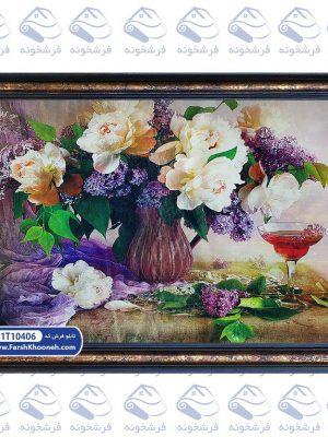 تابلو فرش گلدان یاس بنفش