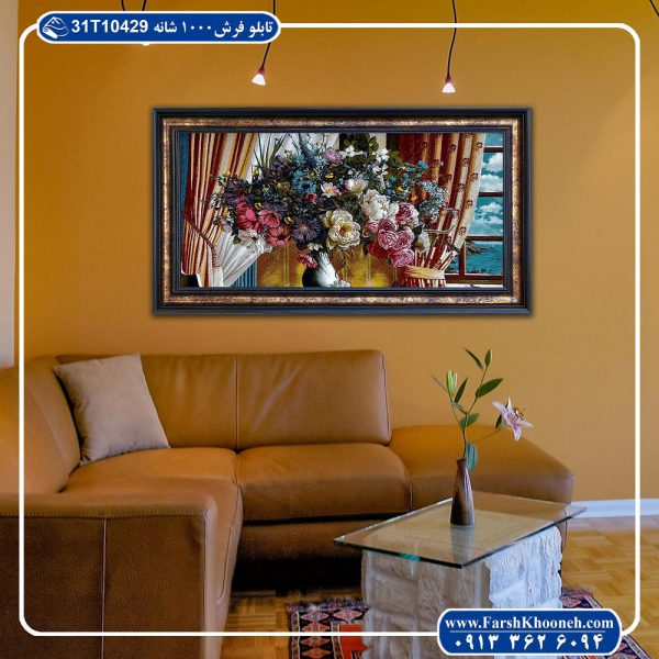 تابلو فرش گلدان دسته گل رنگارنگ دکوراسیون