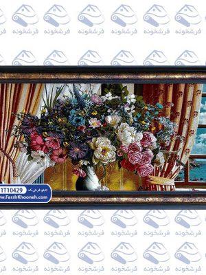 تابلو فرش گلدان دسته گل رنگارنگ