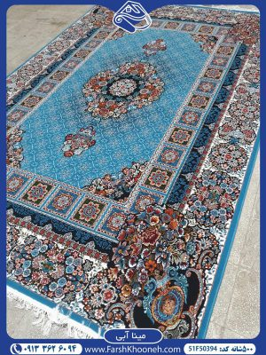 فرش ماشینی ورژن طرح مینا آبی