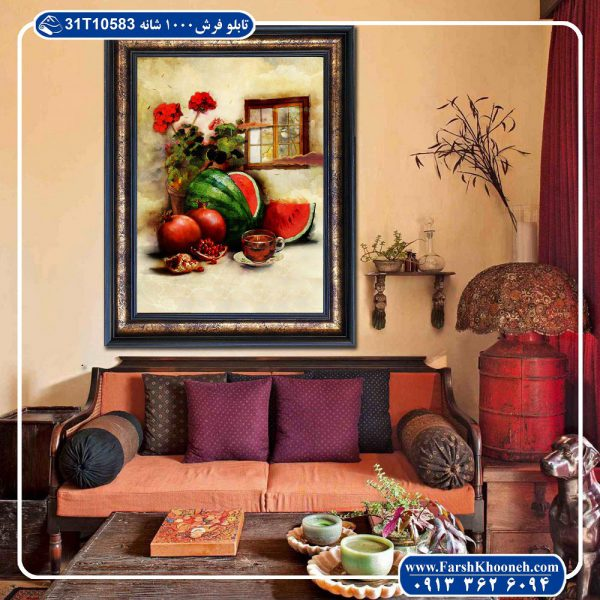 تابلو فرش نقاشی طرح هدیه شب یلدا 02