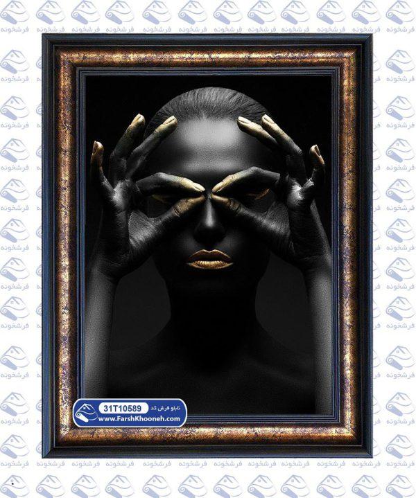تابلو فرش پرتره سیاه و طلایی طرح زن آفریقایی عینکی