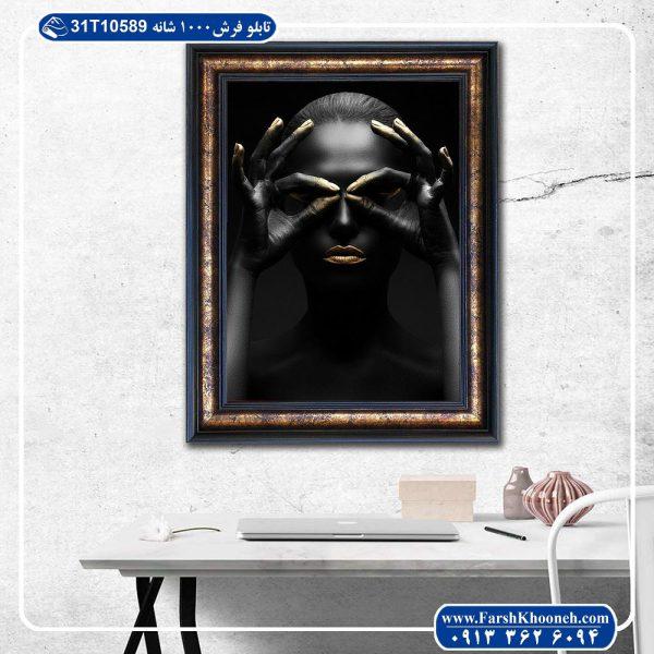 تابلو فرش پرتره سیاه و طلایی طرح زن آفریقایی عینکی 02
