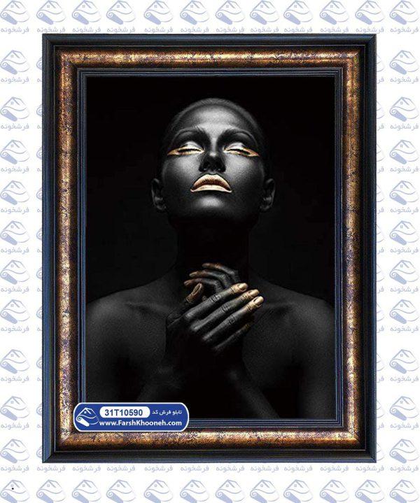 تابلو فرش پرتره سیاه و طلایی طرح مناجات زن سیاه پوست
