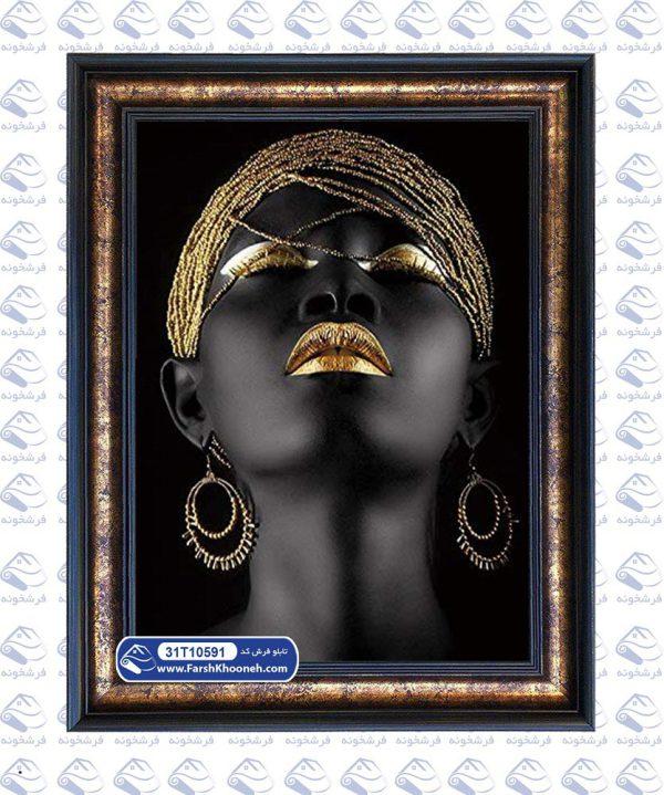 تابلو فرش پرتره سیاه و طلایی طرح جواهر آفریقایی