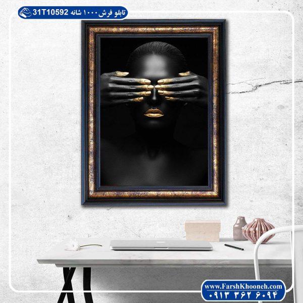 تابلو فرش پرتره سیاه و طلایی طرح شَر نبین 02
