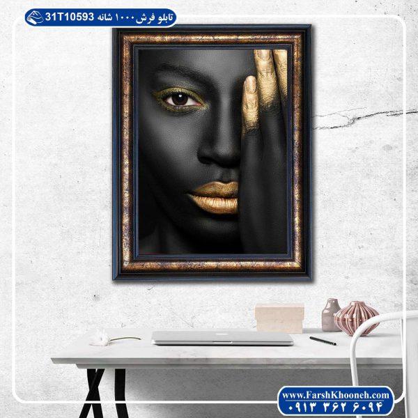تابلو فرش پرتره سیاه و طلایی طرح دختر سیاه پوست 02