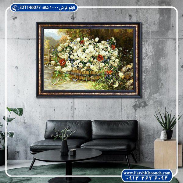 تابلو فرش گل و گلدان طرح نقاشی دسته گل 02