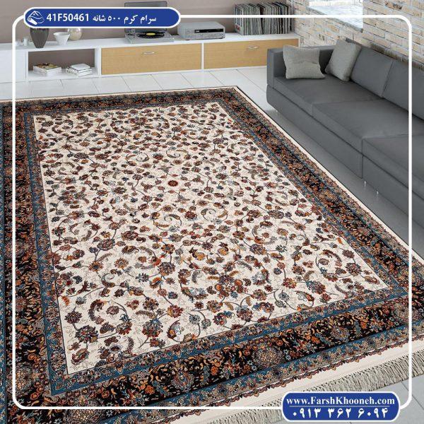 فرش 500 شانه طرح افشان در دکوراسیون