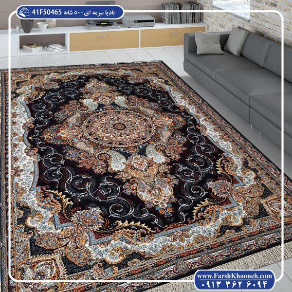 فرش ماشینی 500 شانه طرح نادیا 05