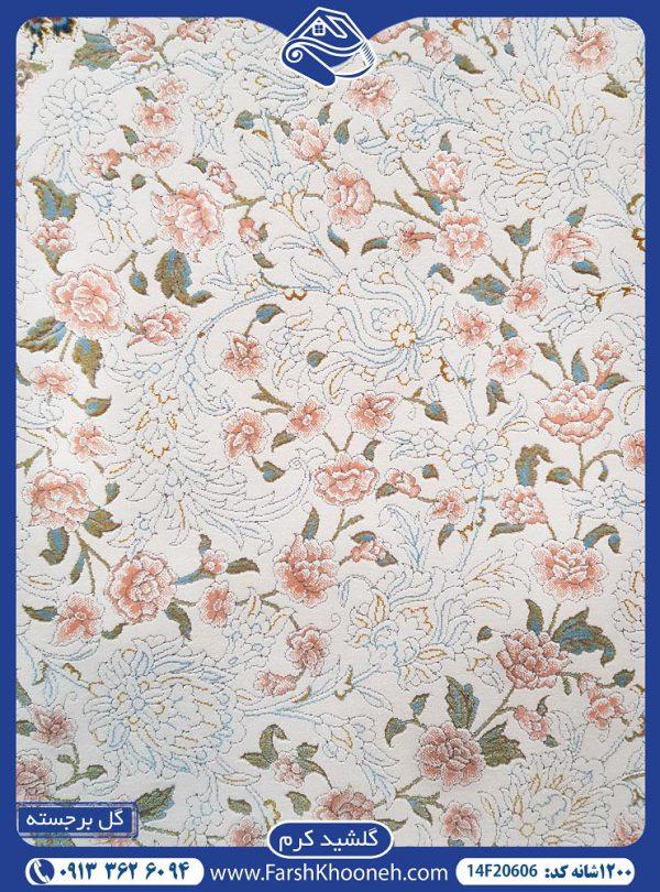 فرش ماشینی 1200 شانه طرح گلشید گل برجسته09