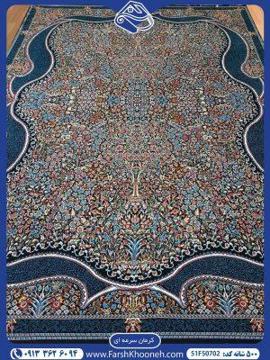 فرش ماشینی 500 شانه طرح کرمان